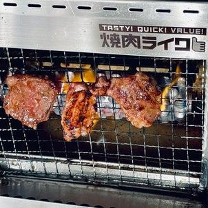 7月27日 焼肉ライク恵比寿本店や渋谷近辺への画像
