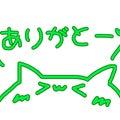 390本目 2021/07/28