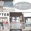 【洗面所・実例】毎日使う場所だからこそ、快適な収納づくりを♪の画像