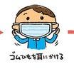 千葉県、緊急事態宣言要請によるイベントについて