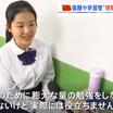 中国版ゆとり教育開始 !!