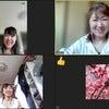第3回働く女性のための本音を語るお茶会開催しました!の画像