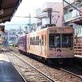 24.1.52 ①京福電気鉄道の駅名について 足利義満が延命祈願のため・・・