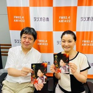 明朝4時からラジオ日本の画像