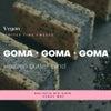 【近日発売 GOMA・GOMA・GOMA】の画像