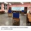 台湾の熾烈な受験戦争!台湾の今年最後の大学入試『指考』始まりました!