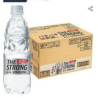【最大35%off】1本53円!天然水バキバキスパークリング安い