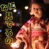 音路43. 子供みたいね… シューマンちゃん(子供の情景&アンセム)の画像