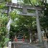 熊野道祖神社へ御参拝の画像