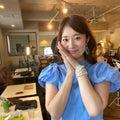 高橋あいオフィシャルブログ『不安で泣かない私になれる♡』