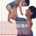 国際結婚のブログ・結婚相談所inアメリカ・日本人女性&海外駐在日本人男性の婚活を応援中