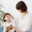 親子関係「良い子」の定義