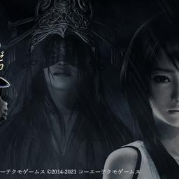 画像 Switch/PlayStation4・5「零 ~濡鴉ノ巫女~」10月28日発売 の記事より 1つ目