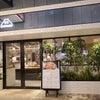 渋谷駅直結♪お肉を色々な角度から楽しめるビーフキッチンの画像