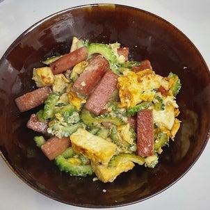 今宵のご飯はゴーヤチャンプルの画像