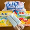 夏に食べたい甘いもの⭐︎限定カラーのかき氷器