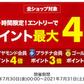 yuri11ko_poster 楽天市場店