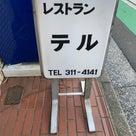 日本の若者の活躍の記事より