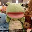 蛙パペット⭐⭐新大阪駅のスタンプ