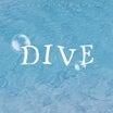 DIVE / ジニョン(GOT7)歌詞和訳