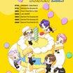 210730  『TinyTAN FESTA2021』Happy 1ts Anniversary