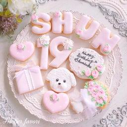 画像 オーダーアイシングクッキー♡♡♡ .. の記事より 1つ目