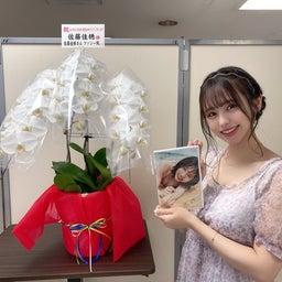 画像 【佳穂】1stDVD発売記念イベントありがとう♥ の記事より 1つ目