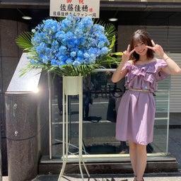 画像 【佳穂】1stDVD発売記念イベントありがとう♥ の記事より 2つ目