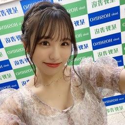 画像 【佳穂】1stDVD発売記念イベントありがとう♥ の記事より 3つ目