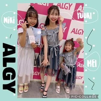 ♡ALGY girlsちゃん来店レポ②♡浜松市野店♡