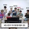 【韓国日常】韓国人が感じてる韓国人あるある( *´艸`)韓国に住む私が見てても納得!!の画像