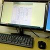 【ネット方式】日商簿記検定 2級と3級がパソコンでも受験できるようになりました!の画像