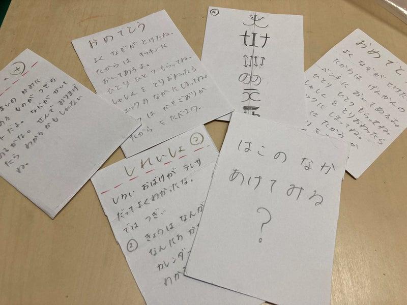 o1080081014980302582 - ♪7月18日(日)♪toiro戸塚