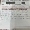 7月8日東戸塚店天形のお客様の声の画像