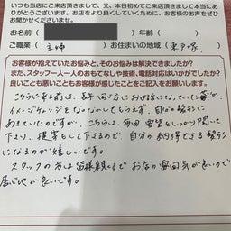 画像 9月22日大船店品田のお客様の声 の記事より