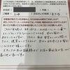 9月22日大船店品田のお客様の声の画像