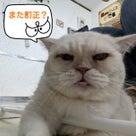 7月30日のブログ「ファンクラブ発足!!」の訂正m(__)mの記事より