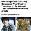 BTSのSUGA、所属アーティストに対する権力を乱用して「業界を破壊する」K-POP企業を批判