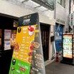 コリアタウンへ着くまでの鶴橋商店街はランチにもってこい!