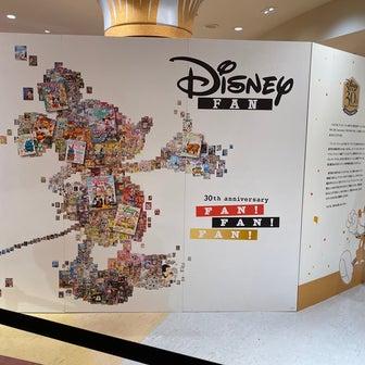 「ディズニーファン30周年イベント」に行ってきました♪