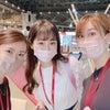 日本美容皮膚科学会に参加しています!の画像