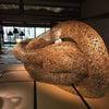 【期間限定】グッチ100周年記念プロジェクト★Gucci  In Kyotoの画像