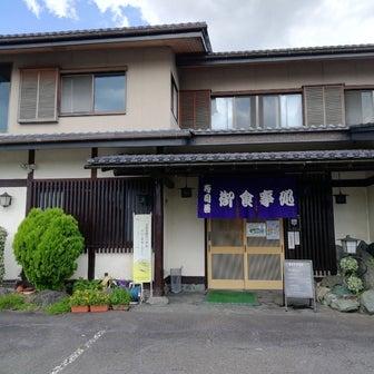 富士河口湖町 寿司善でランチ