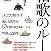 日本を知らす・・・心の贈り物を紐解こう\(^o^)/