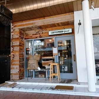 COFFEEMAN good  青森市