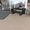 今日は乳頭温泉郷「鶴の湯温泉本陣」さんを楽しみました!