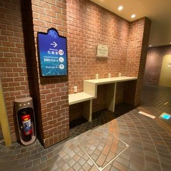 26★お泊まりD【連泊しやすいホテルで過ごす3DAYS】アンバサダーホテル