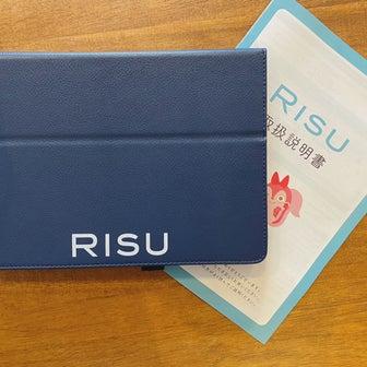 ●むすこの夏休みの自宅学習 RISU算数●