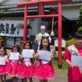 夏休みSP8/1川田奥藤第二分店