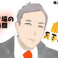 ナイツ 08/02,03 on air情報✨2021